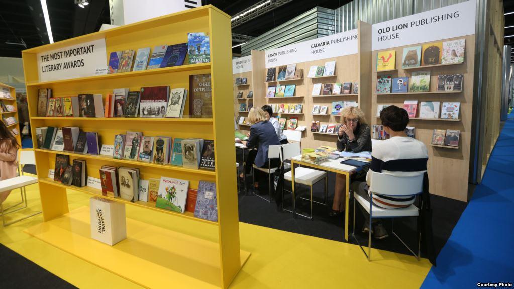 Український стенд на Франкфуртському книжковому ярмарку в Франкфурті-на-Майні, жовтень 2017 року