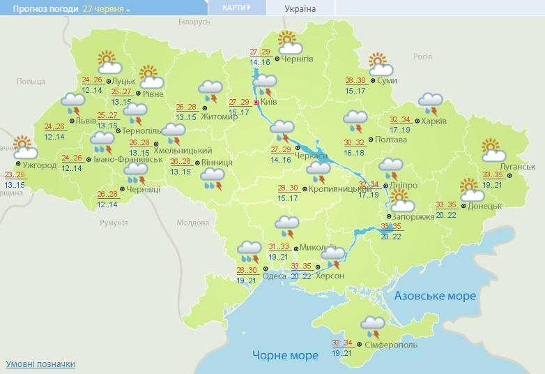 Україну в середу накриють грози і спека
