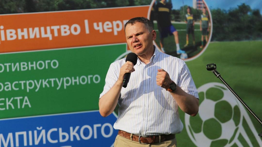 Ігор Гоцул