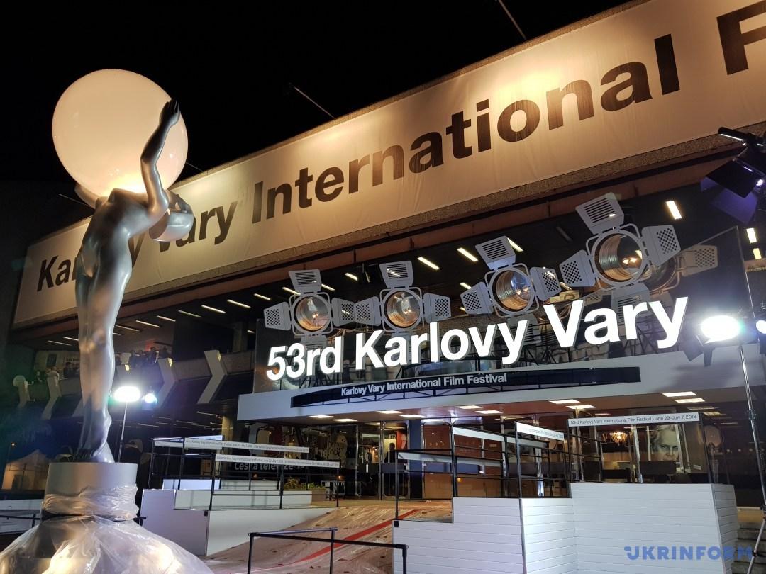 Международный кинофестиваль вКарловых Варах. Старт дан!