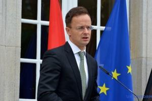 Угорщина продовжить підтримувати Україну - Сіярто