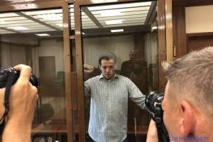 Ukrinform startet Twitter-Sturm zur Unterstützung von Roman Suschtschenko