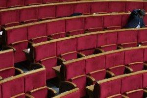 Депутати розглянули 1221 мовну поправку і розійшлися до квітня