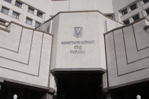 Особливий статус Донбасу та амністія: КСУ вирішує, чи відкривати справи