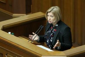 Iryna Herachtchenko: Des élections sans observateurs russes ne contredisent pas les obligations internationales