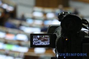 Рада на другій сесії ухвалила 133 закони - КВУ
