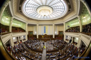 Ukrainian parliament adopts language law