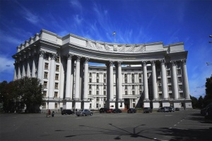 外務省、「人道車列」侵入につきロシアに口上書送付