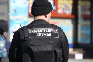 """У Миколаєві """"замінували"""" всі дитсадки"""