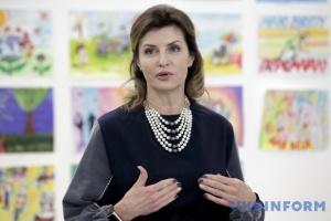 Кожна п'ята школа на Чернігівщині інклюзивна — Марина Порошенко