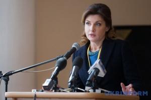 Марина Порошенко - про звільнення з УКФ: Претензія до мене одна – моє прізвище