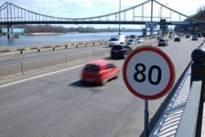 На семи вулицях Києва не можна буде ганяти зі швидкістю 80 кілометрів
