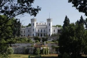 На Харківщині презентували ресурс для онлайн-подорожей