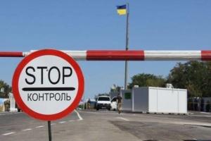 Україна відкриває 66 пунктів пропуску на кордоні з ЄС та Молдовою