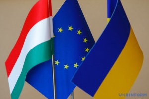 Hungary - Ukraine trade turnover totaled EUR 4 bln in 2018