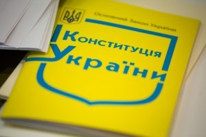 Рада може розглянути зміни до Конституції щодо децентралізації навесні - депутат