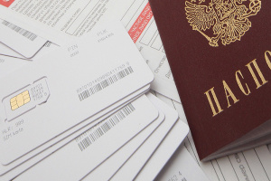 Over 25,000 residents of occupied Donbas granted Russian citizenship