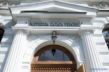 Рахункова палата заявляє про можливість збільшити доходи бюджету-2020