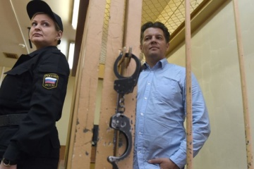 Ukrainians in France create petition calling for Sushchenko's release