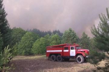 In der Ukraine hält Brandgefahr an