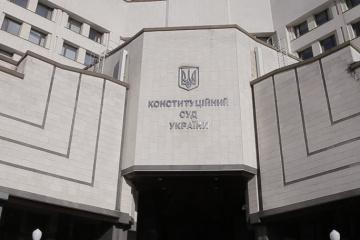 最高会議議員64名、憲法裁に銀行法の違憲審査を要請
