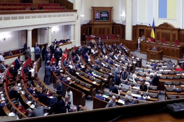 Ukrainian parliament ratifies trade agreement with Thailand