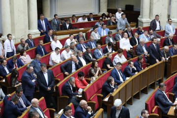 Parliament passes law on housing for military from Crimea, Donbas