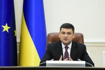 Government interested in deepening cooperation with EBRD - Groysman