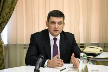 PM Groysman: Combating corruption is prerequisite for successful country's development