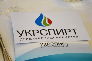 Ukrspyrt already sold almost 300,000 liters of raw materials for antiseptic production