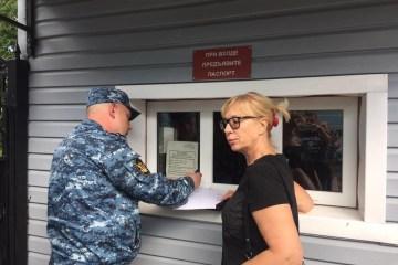 Lyudmila Denisova n'a pas pu rendre visite à Oleg Sentsov