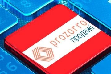 乌经济发展和贸易部:ProZorro平台7月为国家贡献盈利超过95亿格里