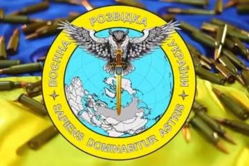 Ukrainian military intelligence celebrates professional holiday