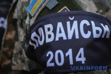 联合国使团:2014年伊洛瓦伊斯克袭击造成36名平民死亡