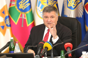 Avakov calls on business representatives to help in fight against smuggling at customs