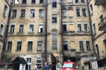 En el centro de Kyiv se ha producido un incendio (Fotos, Vídeo)