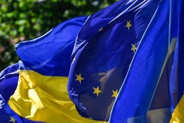 ウクライナとEU,10億ユーロの財政支援協定に署名