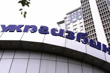 Finance Ministry expects new head of Ukrgasbank to continue bank's successful operations