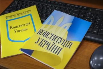 Ukraine marks Constitution Day