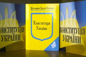 Ukraina obchodzi dziś Dzień Konstytucji