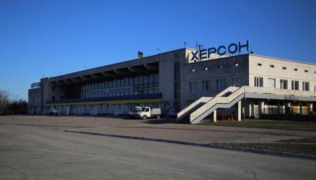 Херсонский аэропорт открывает в июне рейсы в польский Люблин