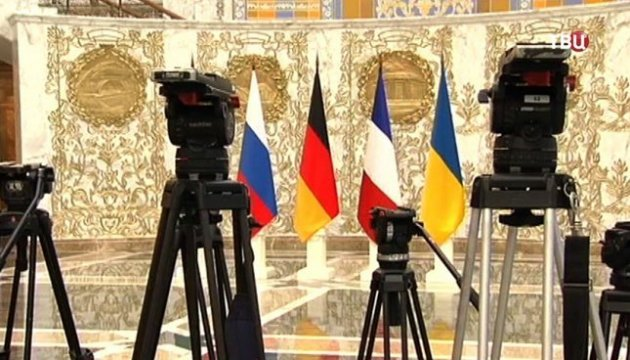 Normandy Four ministers to meet in Berlin on June 11 - Maas