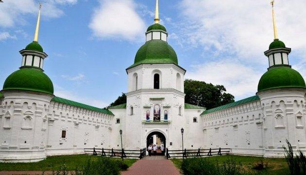 На Черниговщине откроют музей