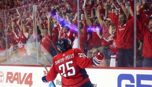 Кубок Стенлі: «Вашингтон» вийшов вперед у фінальній серії