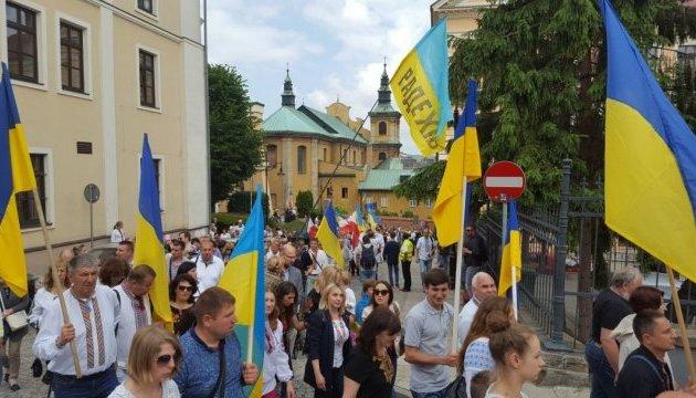 У Перемишлі триває хода пам'яті про бійців УНР
