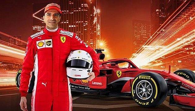 Формула-1: пілот Ferrari Марк Жене візьме участь в яскравому шоу в Києві