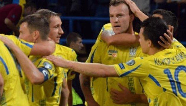 Ucrania derrota a Albania en un partido amistoso