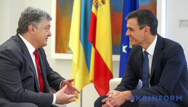 Україна та Іспанія підпишуть угоду про уникнення подвійного оподаткування