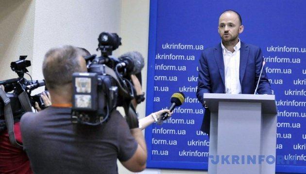 Лікування громадян України за кордоном: висновки аудиту Рахункової Палати України
