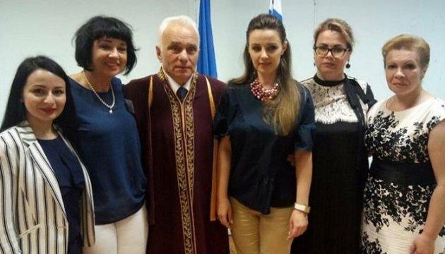 Науковці з різних країн відвідали Дні української мови та культури у Греції